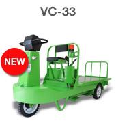 product_vc33_thumb